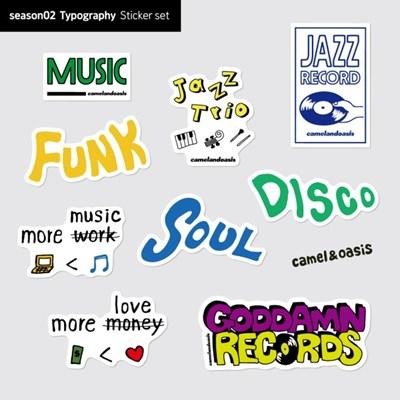 [카멜앤오아시스] season02 Typography 음악 뮤직 타이포 스티커