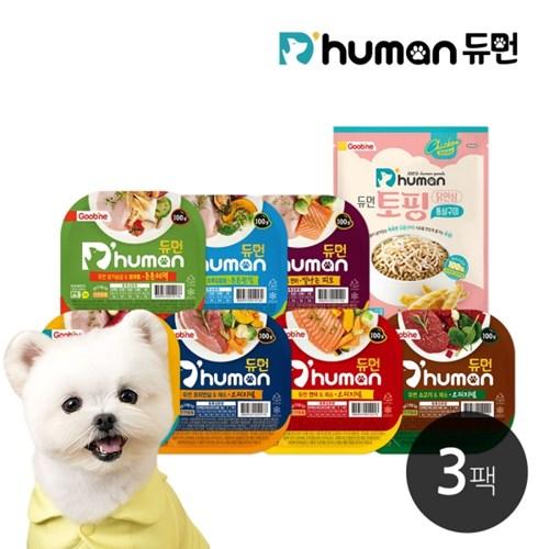 [굽네x듀먼] 촉촉한 영양특식 3팩 모음전