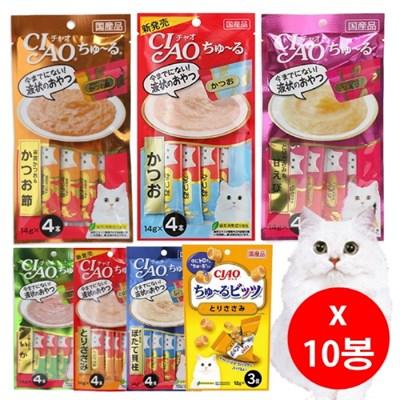 이나바 챠오츄르 대용량 모음전 X 10봉 고양이간식