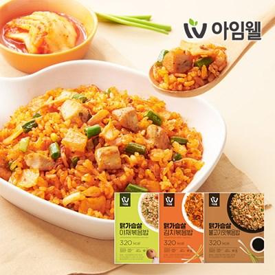 [아임웰] 맛있는 닭가슴살 볶음밥 3종 1팩 골라담기