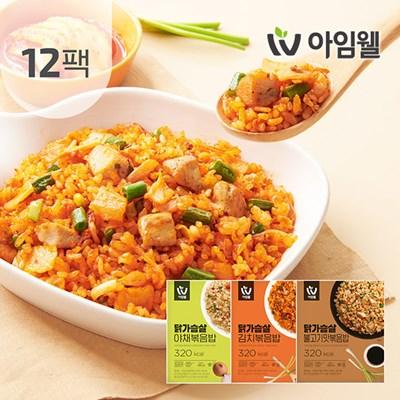 [아임웰] 맛있는 닭가슴살 볶음밥 3종 혼합 12팩