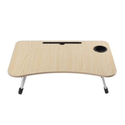 테블릿 컵홀더 접이식 좌식 테이블(베이지)