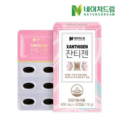 [네이처드림] 잔티젠 30캡슐*1박스