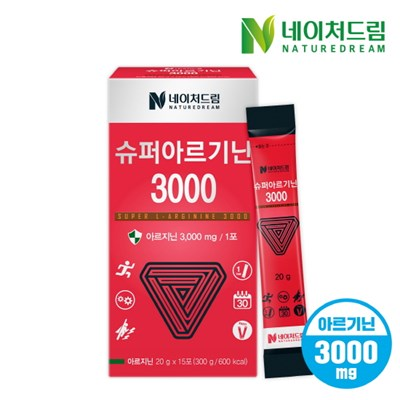 [네이처드림] 슈퍼 아르기닌 3000 15포*1박스