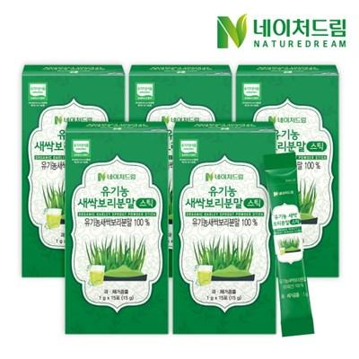 [네이처드림] 유기농 새싹보리 분말스틱 15포*5박스