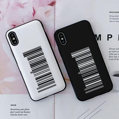 VZ 바코드 카드케이스