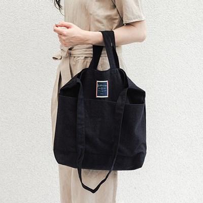 3way Linen Bag
