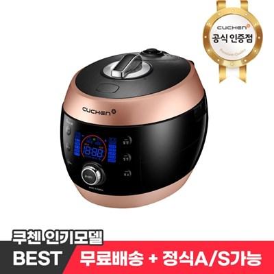 [쿠첸] 10인용 열판압력밥솥 CJS-FD1030RKV 공식인증 판매점_CA21