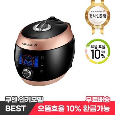 [쿠첸] 6인용 열판압력밥솥 CJS-FD0630RKV 공식인증 판매점_CA20