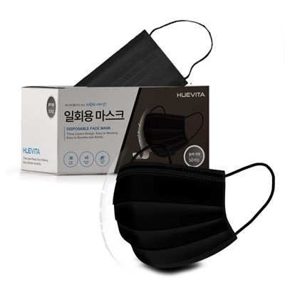 휴비타 3중 멜트브로운 MB필터 일회용 마스크 블랙 50매_(1366285)