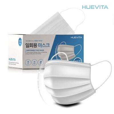 휴비타 3중 멜트브로운 MB필터 일회용 마스크 화이트 50매_(1366283)