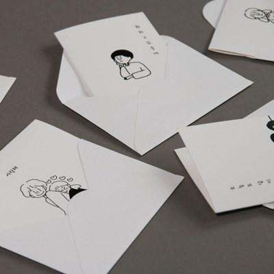 마이유미니카드
