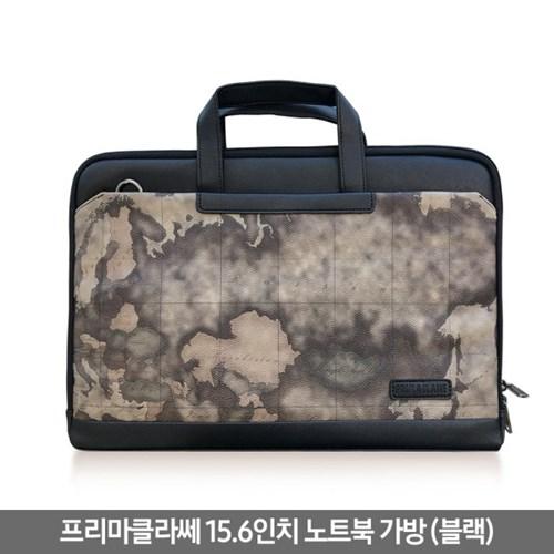 프리마클라쎄 노트북가방, 13인치,14인치,15.6인치