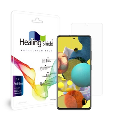 갤럭시A51 5G 블루라이트차단 액정보호필름 2매