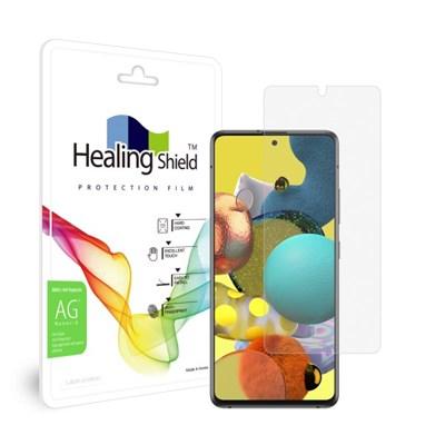 갤럭시A51 5G 저반사 지문방지 액정보호필름 2매