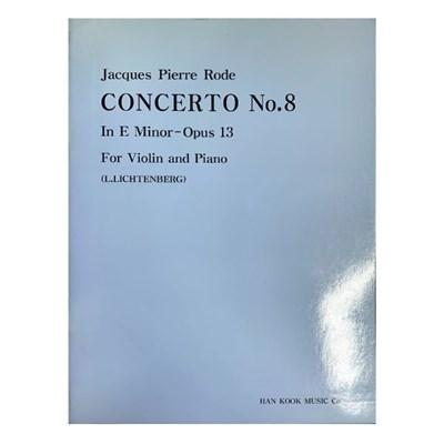 (전시상품) CONCERTO No.8 In E Minor - Opus13