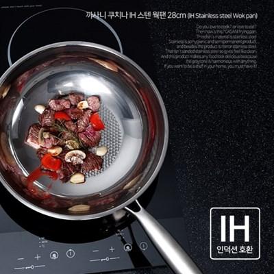 까사니 K1056ML 쿠치나 IH 스텐 궁중팬 28cm_(1328200)