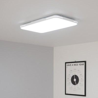 LED 하버 거실등 60W