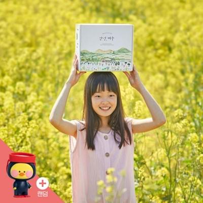[단독] 빵빵덕 X Le fresh 생리대 선물박스 에디션 3종