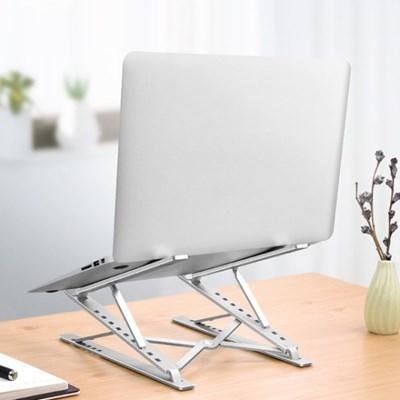 ALL 알루미늄 노트북 맥북 거치대 휴대용 접이식 받침대 T3