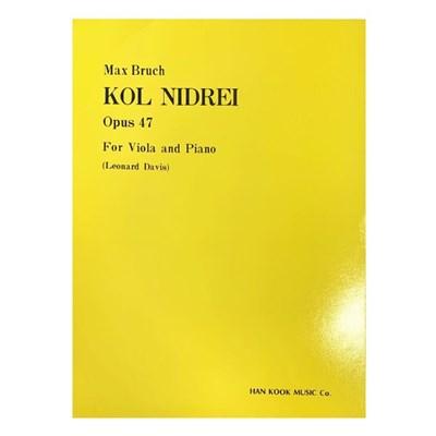 (전시상품) Max Bruch KOL NIDREI Opus 47