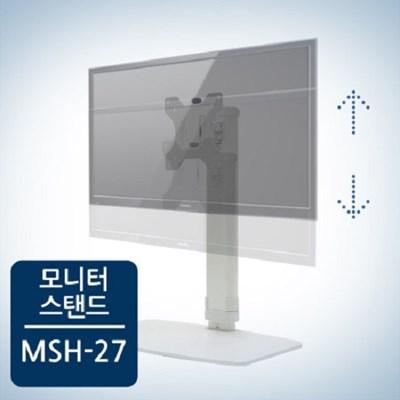 [카멜마운트] 높이조절 모니터받침대 MSH27