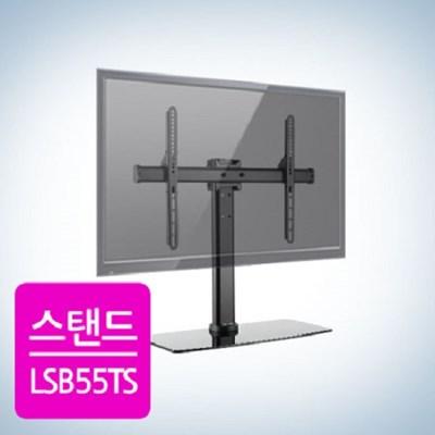 [카멜마운트] TV거치대 스탠드형 삼성LG완벽호환 LSB55TS