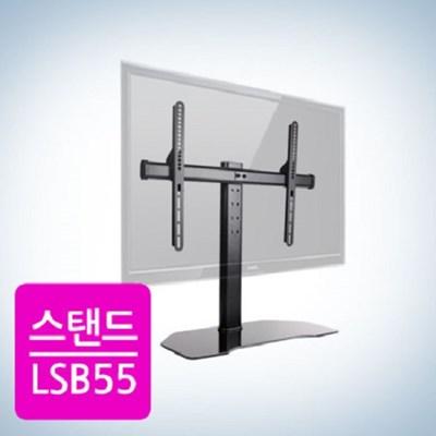 [카멜마운트] LSB55 이동식 TV거치대
