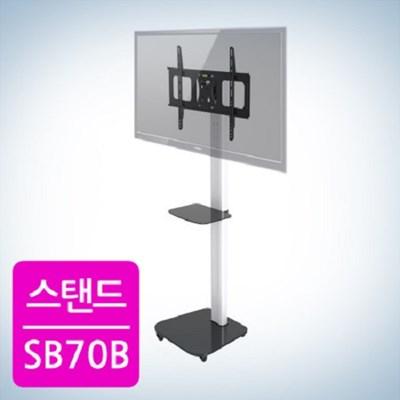 [카멜마운트] TV이동식스탠드 티비다이 TV거치대 SB70B