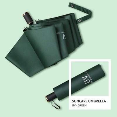 [무배] 따가운 가을볕엔 UV차단 양우산 3단 휴대용 4color