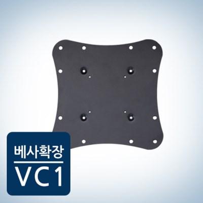 [카멜마운트] 베사확장 브라켓 VC-1