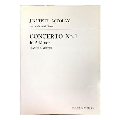 (전시상품) CONCERTO No.1 In A Minor (DANIEL MARIVSE)