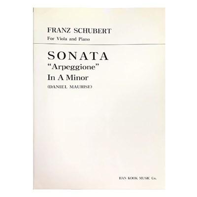 (전시상품) SONATA Arpeggione In A Minor (DANIEL MAURISE)