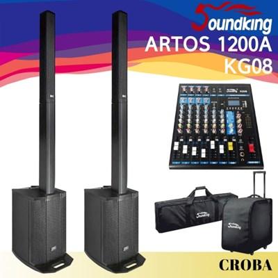 사운드킹 아토스 앰프 스피커 1200A 믹서KG08  사은품