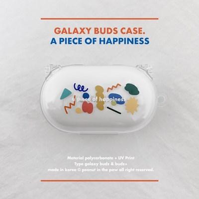 갤럭시 버즈&버즈+ 케이스. A PIECE OF HAPPINESS