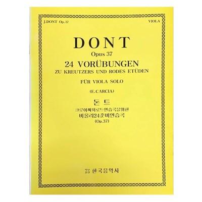 돈트 크로이쩌와로드 연습곡을 위한 비올라24준비연습곡(Op.37)