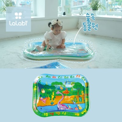 라라비 워터매트 숲속동물원 플레이매트 촉감 놀이 매트