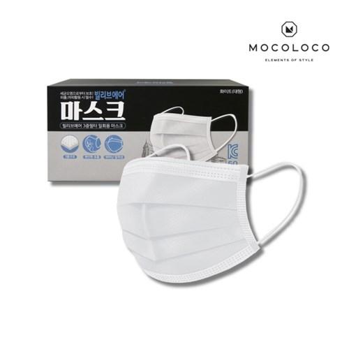 빌리브에어 3중 필터 일회용 마스크 50매 화이트