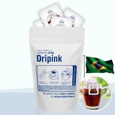 드립핑크 갓볶은 브라질 10g x 20봉 드립백커피 (※보관_(301819)