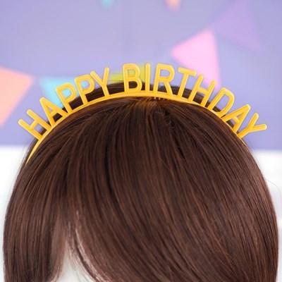 Happy Birthday Band 생일머리띠 [옐로우]_(12075836)
