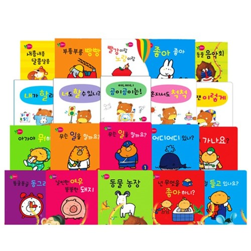 [파란] 조잘조잘 말놀이그림책 (보드북 20권)
