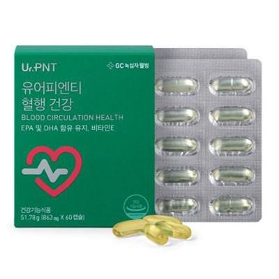 녹십자웰빙 유어피엔티 혈행건강 알티지오메가3 863mg x 60캡슐 2병