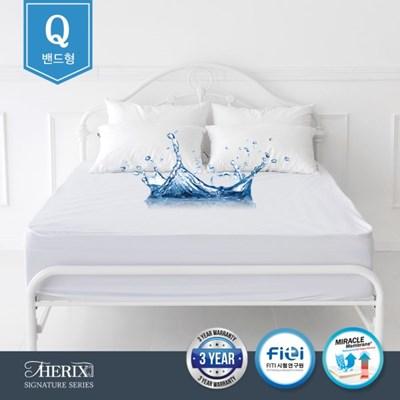 침대 매트리스 방수커버 밴드형 퀸(Q)