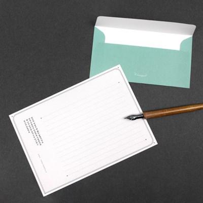시인의 편지 (편지지 + 봉투 세트) 5종