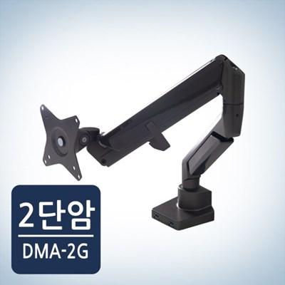 [고든] 2020신형 프리미엄 싱글 모니터암 DMA-2G(그레이)