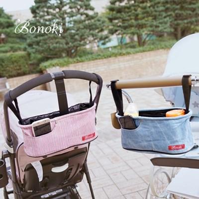 [벤토사] 보노키 유모차 정리함 수납 가방