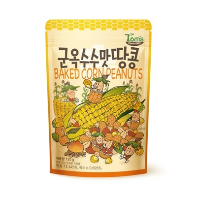 군옥수수맛 땅콩 120g