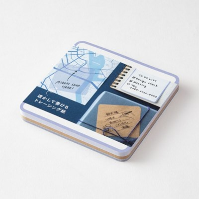 Sticky Notes - Blue