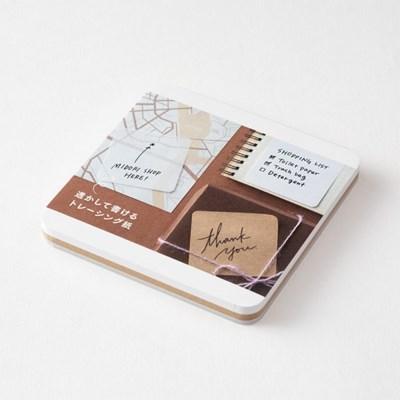 Sticky Notes - Plain