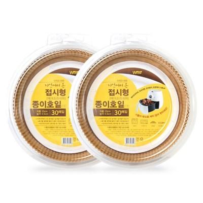 자연에서온 에어프라이어 접시형 종이호일 23cm(30매) /_(701775835)